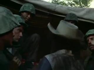 На следующий день (фильм, 1983)