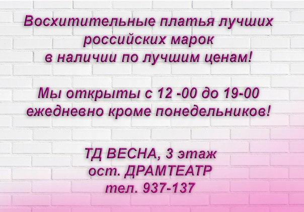 Онлайн Казино За Рубли