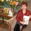 Nuria Krylova