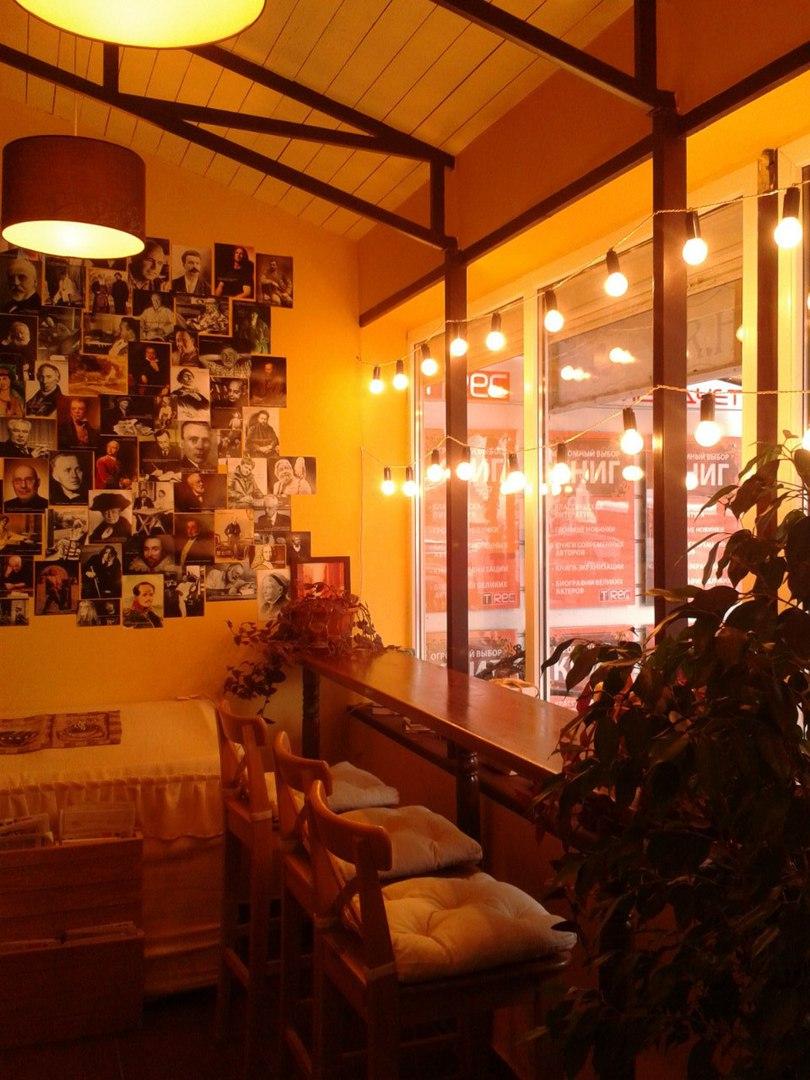 Место проведения гала-концерта в Анапе