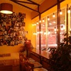 Литературная кофейня «От А до Я»