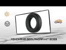 Летняя шина Yokohama Geolandar H⁄T G033 на 4 точки. Шины и диски 4точки - Wheels Tyres 4tochki
