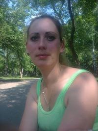 Александровна Анастасия