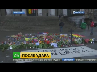 Брюссельскими смертниками оказались подельники террориста №1 в Европе