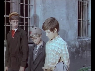 Кортик (1973) 2-я серия