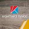Контакт Плюс - Продвижение бизнеса | Астрахань
