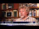 Что такое Тета Хилинг, телеканал ТВ3 рассказал про Тета хилинг