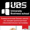 Университетская Бизнес Школа