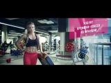 Екатерина Усманова Energy Pro - лучший протеин для лучшего результата