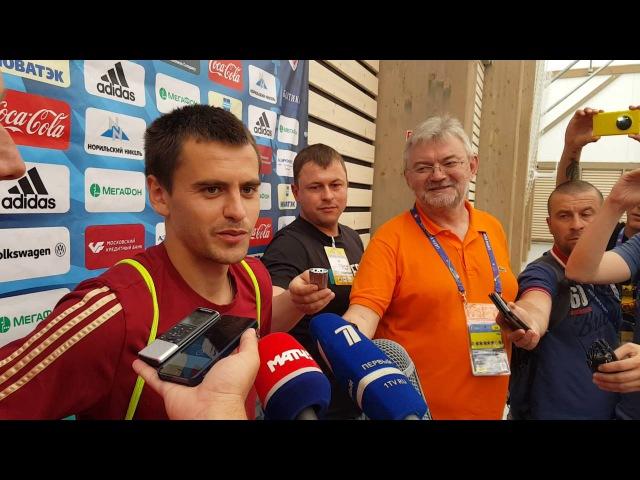 Интервью Георгия Щенникова после тренировки сборной России в Круасси-сюр-Сен