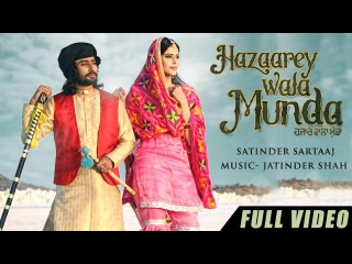 Satinder Sartaaj | Hazaarey Wala Munda | Official Video [HD] | New Punjabi Songs 2016 | Latest Album