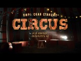 Pirate Station Circus St. Petersburg 20-21.02.16 - Trailer Radio Record
