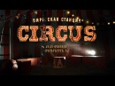 Pirate Station Circus St. Petersburg 20-21.02.16 - Trailer | Radio Record