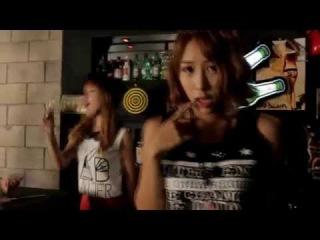 [MV] SWITCH (스위치) - 비키니(Bikini) 뮤직비디오