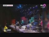 Шура - Твори добро (Золотой граммофон 2000)