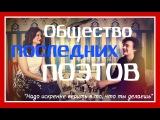 Сила в Людях - Сергей Долгополов проект