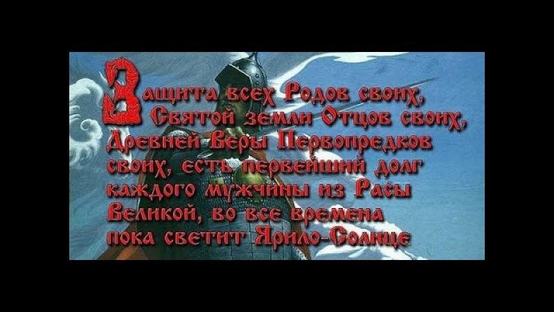 Экстренный выпуск 7. Обращение к предателям ДНР и Киевской РУСИ в целом! ч.1