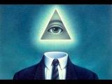 Кто управляет миром? Всевидящее око иллюминаты. Документальные  HD тайные общества (16.05.2016)