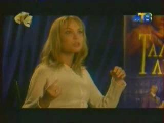Нарезка из фильма о сериале Талисман любви