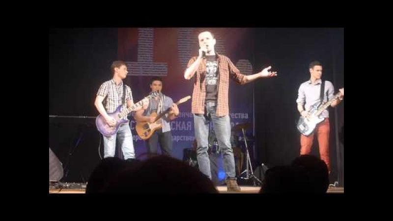 ВИА Music Avenue исполняет песню Arctic Monkeys