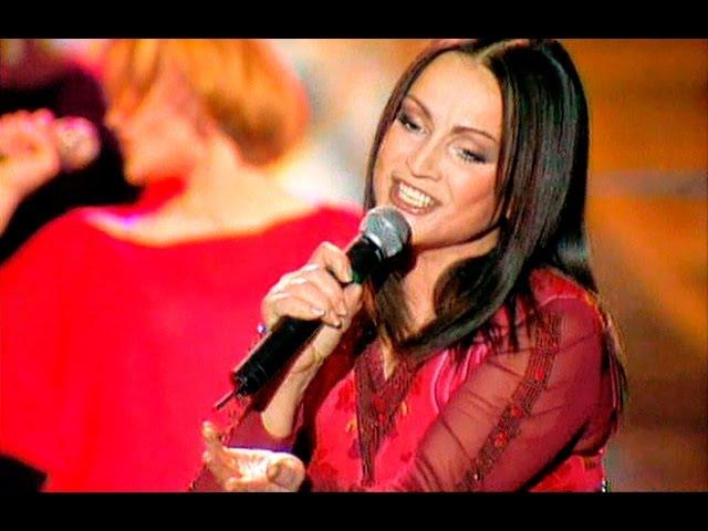 София Ротару Жизнь моя моя Любовь Юбилейный концерт в Кремле 2001