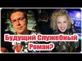 Дом-2 Свежие Новости ♡ на 12 мая 2016 Раньше эфира на 6 дней (12.05.2016)