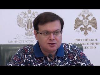 Рюриковичи эпохи заката Московской династии