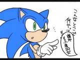 【修正版】ソニックでコンビニ(ブリトラ) / Sonic at the Convenience Store [update/sub]
