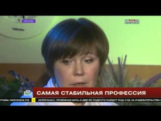 В России растет спрос на гувернанток и домработниц