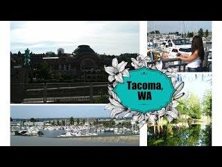 Город, в котором я живу! ТАКОМА, штат Вашингтон, США || MyDayInUSA