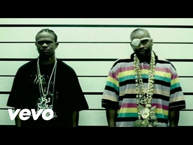 Chamillionaire - Hip Hop Police ft. Slick Rick [BLACK AMERICA]