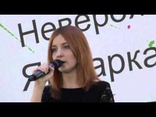 Музыкальная школа Маэстро в Сибирском Молле 12-12-2015