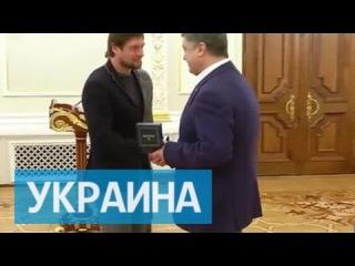 Порошенко вооружил украинскую сборную по футболу