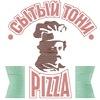 Сытый Тони | Доставка пиццы Хабаровск