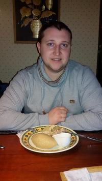 Виль Андрей
