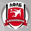Любительская футбольная лига г.Барановичи