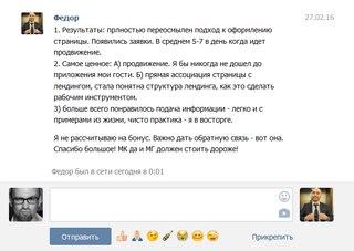 Сергей еленин знакомства на автопилоте скачать торрент интим знакомства г макеевка