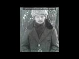 памяти брата под музыку Бумбокс - OST