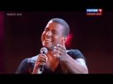 Роберто Кел Торрес Historia de un amor (Победитель Новой Волны 2013)