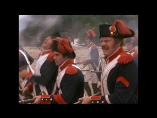 Наполеон и Жозефина (1987). Итальянская кампания Бонапарта