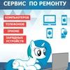 Ремонт компьютеров, ноутбуков, телефонов Минск