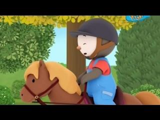 Чупи в школе - Урок верховой езды / Мой друг пони (2 в 1) - смотреть мультфильмы онлайн на mult-karapuz.com