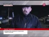 Открытая студия. «Самоубийственная политика Украины» (17.02.2016)
