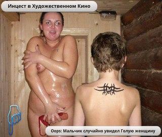 секс за 30.фото