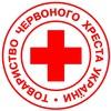 Вінницька обласна організація ТЧХУ