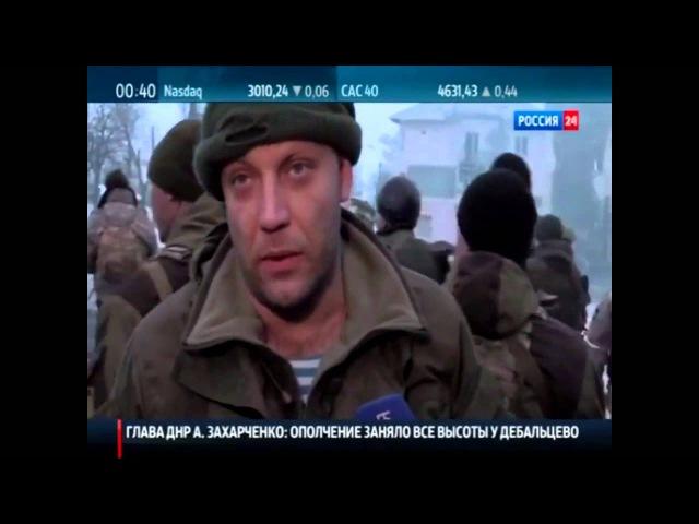 Работа снайпера ВСУ в прямом эфире_DebaltsevoДебальцевоУглегорск