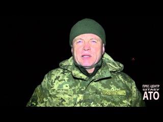 Штаб: Ситуація в зоні АТО - 24.02.2016, вечір