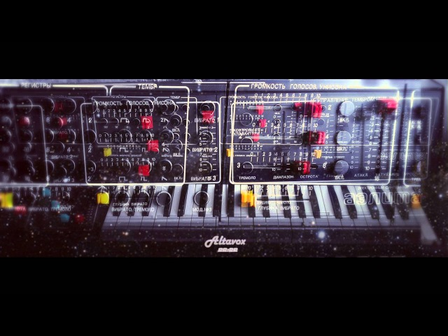 Aelita soviet synthesizer tracks
