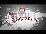«Чайка» - фильм Алексея Навального