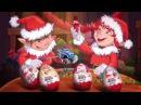 Здравствуй, дорогой Арсений!, с Новым годом! Новогоднее поздравление от Kinder Деда Мороза